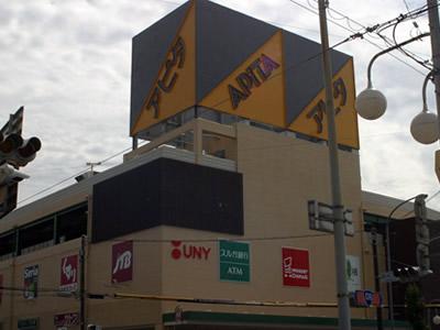 10月8日オープンするアピタ富士吉原店 10月8日オープンするアピタ富士吉原店 総合スーパーのユ